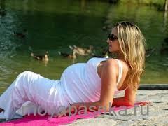 пыльца при беременности