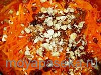 салат морковь с медом и орехами