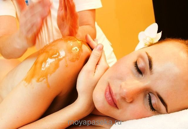 Медовый массаж