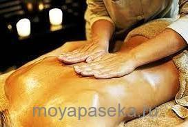 Тибетский массаж мёдом