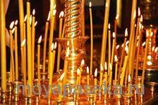 Восковая свеча. её значение