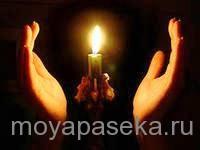 Значение восковой свечи